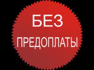 19184