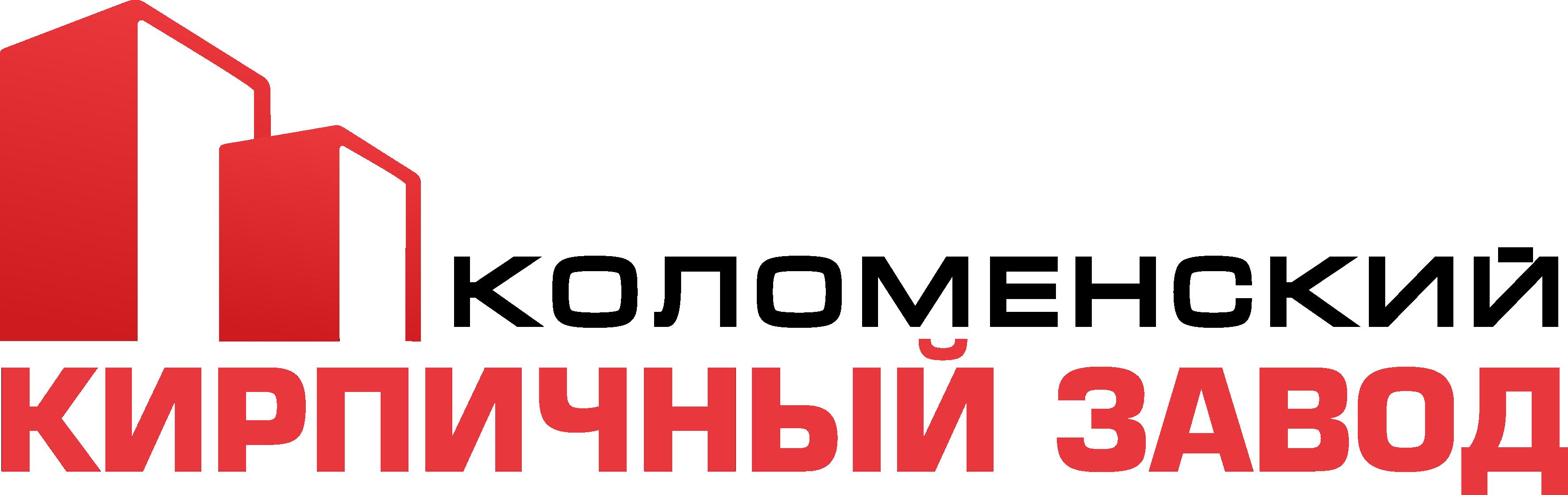 """ОАО """"Коломенский кирпичный завод"""""""